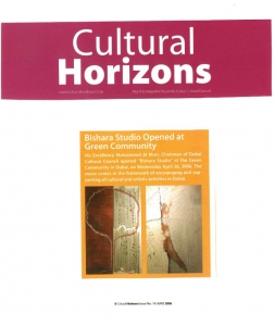 Cultural Horizon English