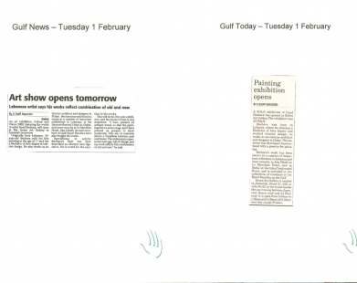 Gulf News Gulf Today Artshow