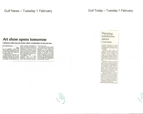Gulf News Gulf Today Artshow