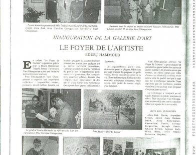 Le Foyer De Lartiste