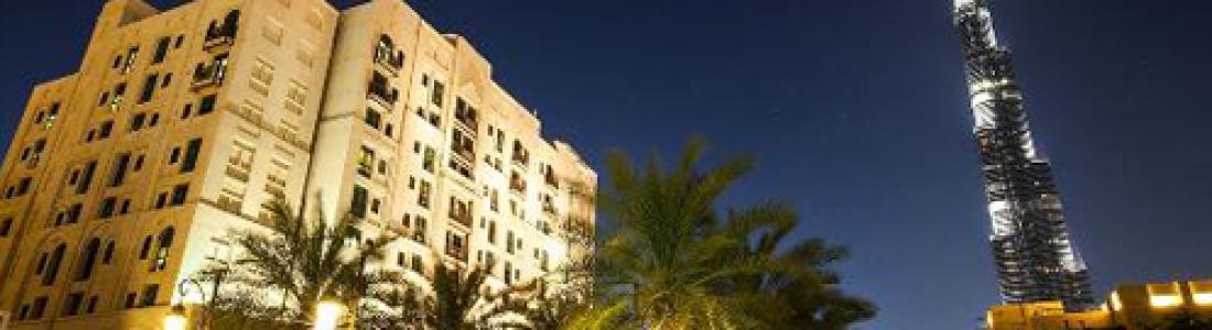 Al Manzil Vida Hotel