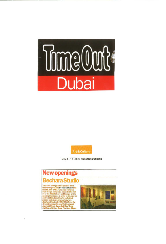 Time Out May